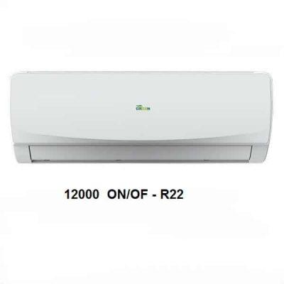کولر گازی گرین R22 ظرفیت 12000