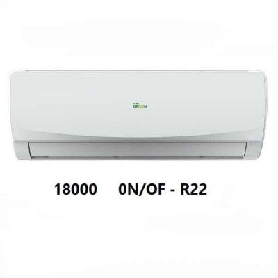 کولر گازی گرین R22 ظرفیت 18000