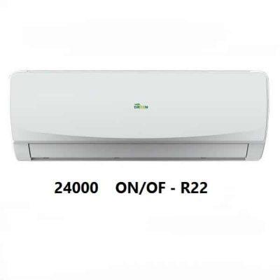کولر گازی گرین R22 ظرفیت 24000