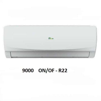 کولر گازی گرین R22 ظرفیت 9000