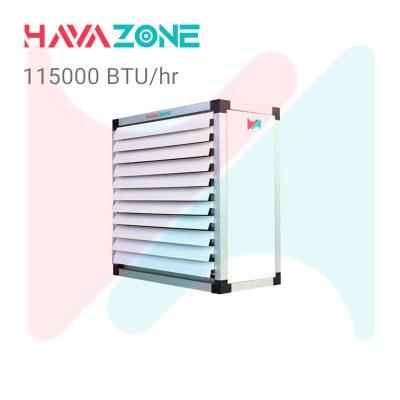 یونیت-هیتر-بخار-115000-هوازون