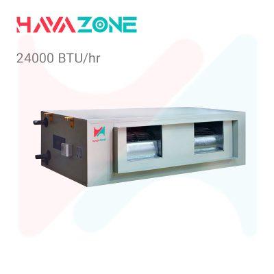 duct-havazone-24000