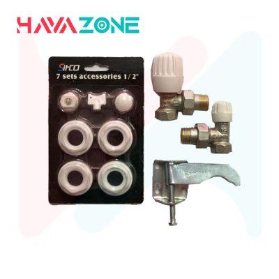لوازم نصب رادیاتور با شیر رادیاتور و زانوی قفلی