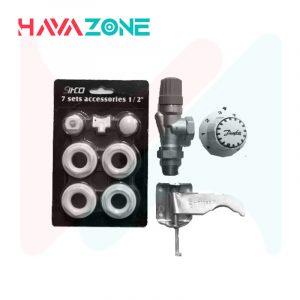 لوازم نصب رادیاتور با شیر ترموستاتیک و زانوی قفلی